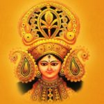 दुर्गा अष्टमी के अवसर पर शुभकामनाओ का संग्रह | Durga Ashtami Wishes in Hindi