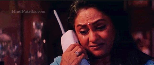 12 AM at Night Emotion Story in Hindi | रात के 12 बजे (रुला देने वाली कहानी)
