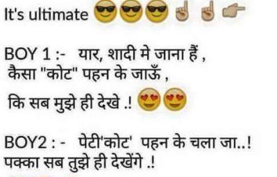 Chota Bacha Jaan Ke Humko Funny Story | छोटा बच्चा जान के हमको हास्य कहानी