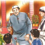 प्रधानमंत्री नेहरू से भेंट