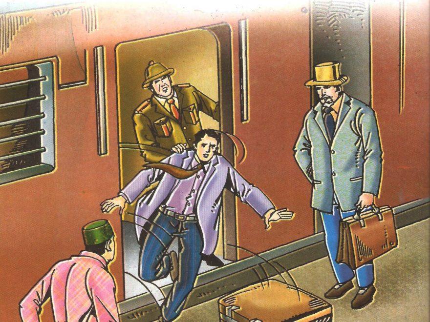 ट्रेन से नीचे धकेलना