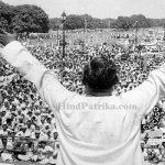 अटल बिहारी वाजपेयी के सबसे बेहतरीन कोटस | Atal Bihari Vajpayee Quotes in Hindi