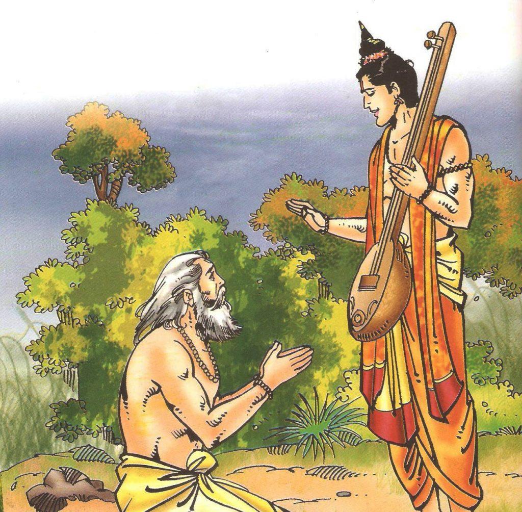 देवर्षि नारद द्वारा वाल्मीकि ऋषि को उपेदश देना