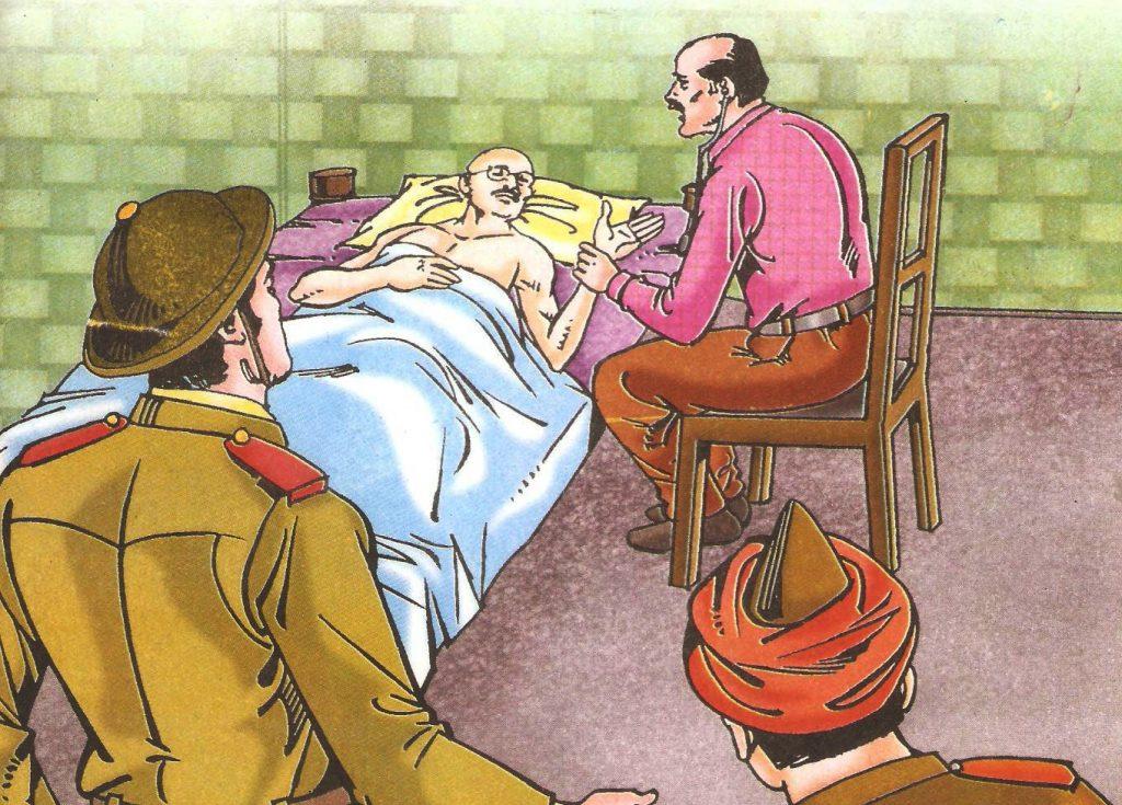 गांधी जी जेल में