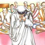 मदर की प्रार्थना