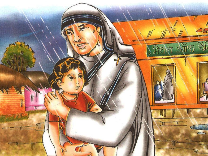 मिशन ऑफ चैरिटी की स्थापना