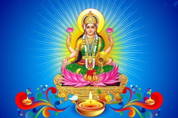 लक्ष्मी पूजन