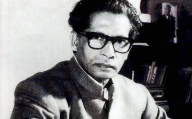 harivansh rai bachchan Images