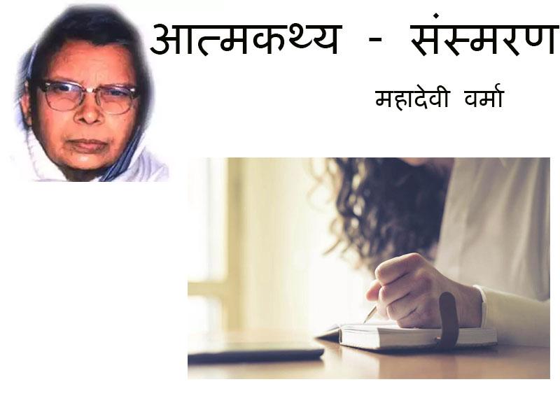 aatmkhatay samaran