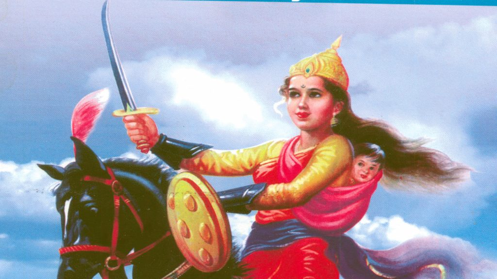 rani laxmibai early life